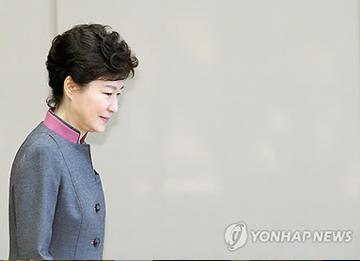 La presidenta Park Geun Hye expresa sus condolencias al pueblo nepalí