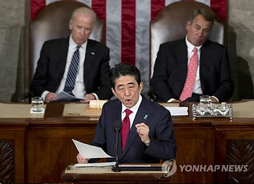 Abe Offers No Clear Apology to People of Asia