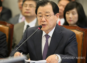 Park's Chief of Staff Vows to Step Down if Illicit Fund Accusations Proven