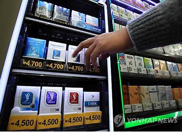 S. Korea to Change Graphic Warnings on Cigarette Packs