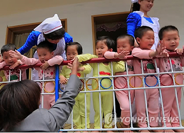 """세계식량계획 """"북한 영양지원 활동중단""""…코로나19 영향인듯"""