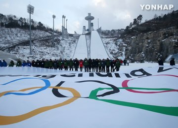 冬季五輪のテスト大会 江原道で相次いで開催へ