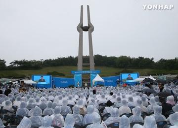 朝野领导人士参加第37届5.18民主化运动纪念式