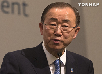 UN Chief to Visit Gaeseong Park on Thursday