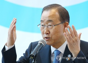Bắc Triều Tiên hủy cho phép Tổng thư ký Liên hợp quốc thăm khu Gaesung