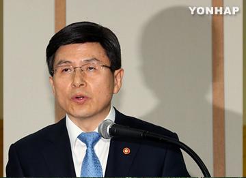 Justizminister Hwang zu Ministerpräsident designiert