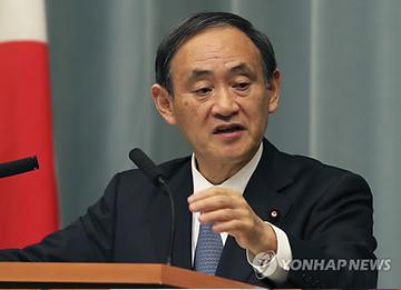 UNESCO minta Jepang jelaskan fasilitas sejarahnya menyeluruh
