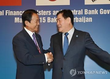 Pertemuan Menteri Keuangan Korea Selatan dan Jepang dibuka