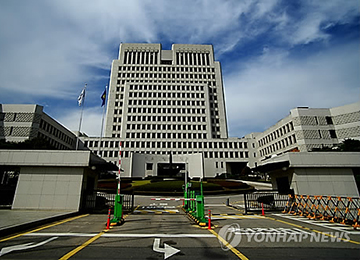 'Gov't Not Liable for Damages from its Sanctions on N. Korea'