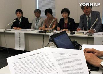 일본 16개 역사단체, 군위안부문제 왜곡 중단 촉구