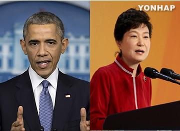 朴大統領 来月オバマ大統領と首脳会談