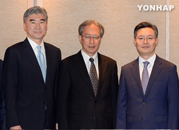 Corea del Sur, Japón y EEUU buscan una solución al problema nuclear norcoreano