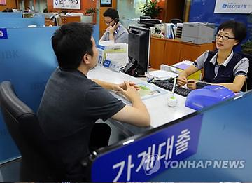 Các hộ gia đình Hàn Quốc vay nhiều nhất trong chín năm
