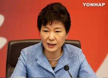 La presidenta surcoreana ocupa el 11º puesto entre las mujeres más poderosas del mundo