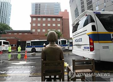 Corea busca incluir el libro blanco sobre esclavitud sexual en la Memoria del Mundo