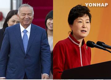 朴槿惠总统28日会见乌兹别克斯坦总统