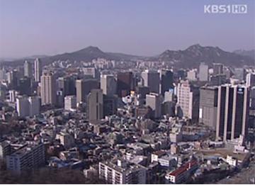 Hàn Quốc tăng hạng về sức cạnh tranh quốc gia