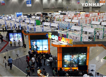 Good Game Show Korea 2015 Kicks Off at KINTEX