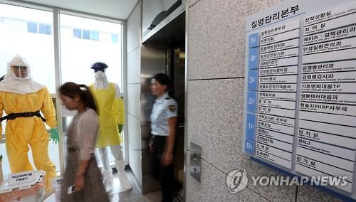 S. Korean Traveler Carries MERS Virus to China