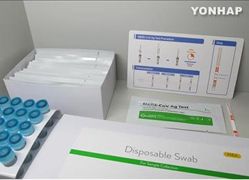 S. Korean Research Team Develops Quick MERS Diagnostic Kit