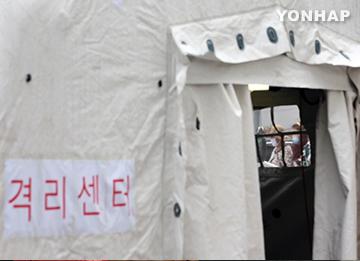 Hàn Quốc thực hiện cách ly các bệnh nhân mắc bệnh mãn tính trên 50 tuổi đã tiếp xúc với ca nhiễm MERS