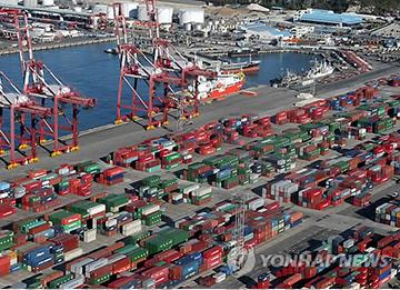 Южнокорейский экспорт сократился в мае на 10,9%