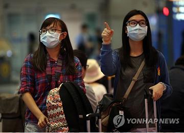 Hàn Quốc xác nhận 18 người nhiễm Hội chứng hô hấp vùng Trung Đông