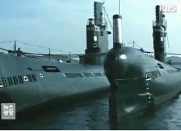 2 kapal patroli Korut mampu angkut helikopter anti kapal selam