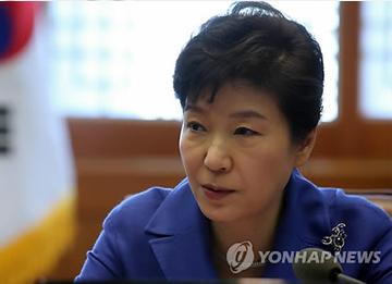 Park Watches Test-Fire of 500km Range Ballistic Missile