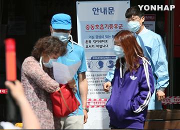 Около 1,5 тысяч человек, которые могли заразиться коронавирусом MERS, помещены в карантин