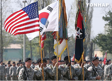 Seoul, Washington Mark Official Launch of Combined Division