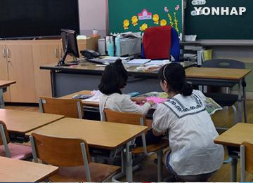 Hơn 1.100 trường học tạm thời đóng cửa, hàng loạt sự kiện văn hóa bị hủy vì dịch MERS