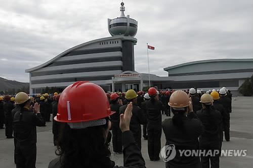 N. Korea's Trade Increases Despite UN Sanctions
