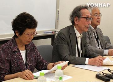 韓日欧米の有識者350人 共同声明発表