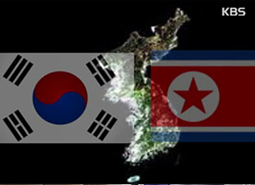 'Now is Not Time to Talk About Dialogue with N. Korea'