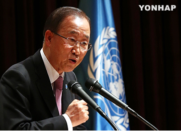 UN Chief Strongly Denounces Terrorist Attacks in Tunisia, Kuwait and France