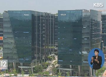 """Hàn Quốc sẽ xây dựng """"Thung lũng kinh tế sáng tạo"""""""