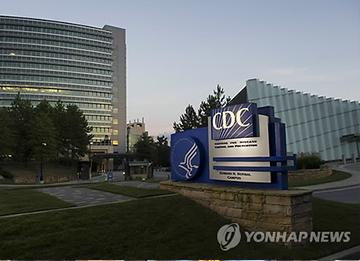 미 국무부·CDC, 한국 여행경보 2단계로 격상…외교부