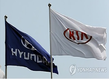 Hyundai Motor Chief's Ranking Drops in World's Richest People List