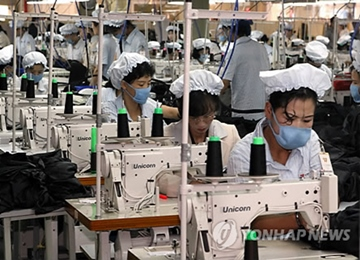 RFA: N. Korea Secretly Operating Clothing Factories at Gaeseong Complex