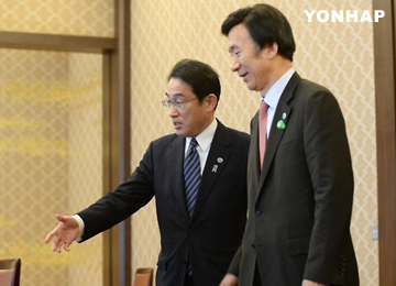 Foreign Ministers of S. Korea, Japan Hold Talks