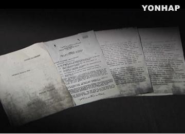 李承晩政権 韓国戦争勃発直後に日本への亡命を打診か