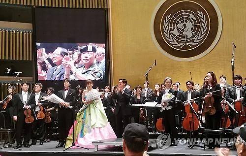 Paik Kun-woo Disambut Hangat dalam Konser Musik di UNESCO