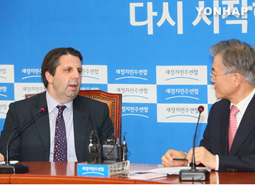 US Ambassador to Seoul: Too Early to Publicly Discuss THAAD