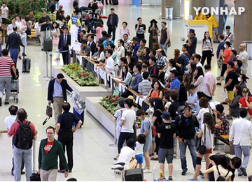 No. of Foreign Tourists Decreases by 22% in Jan.