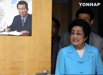 Koreas to Hold Additional Talks on Former First Lady's Visit to N. Korea