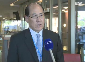 Представитель РК впервые возглавит Международную морскую организацию