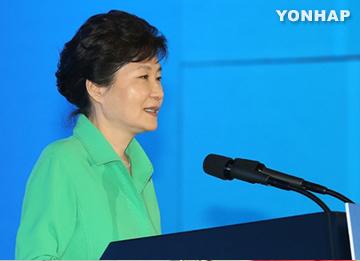 """박 대통령 """"북한도 이제 용기있게 대화의 장으로 나와야"""""""