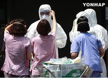 三星首尔医院MERS感染护士再添一人 确诊患者增至184人
