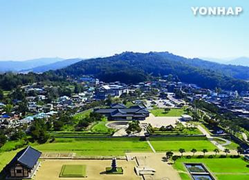 韩国百济历史遗迹成功入选世界遗产名录